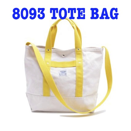 8093 TOTE/SHOULDER 2 Way BAG